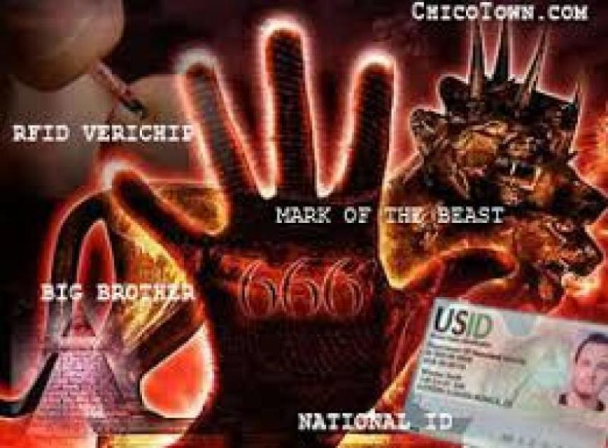 გაფრთხილება მხეცის ნიშნისთვის 666