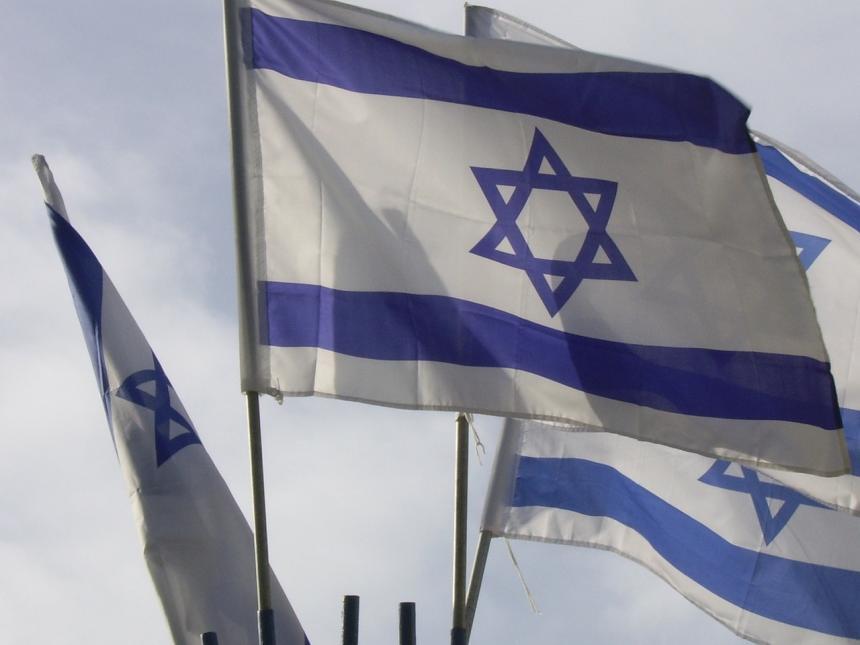 Israel - tidstecknet framföra alla.