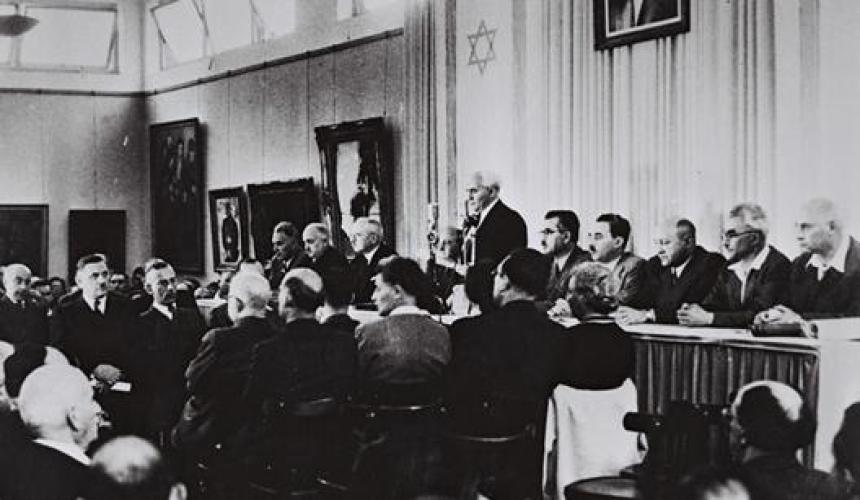Ben Gurion läser upp Israels självständighetsförklaring 1948