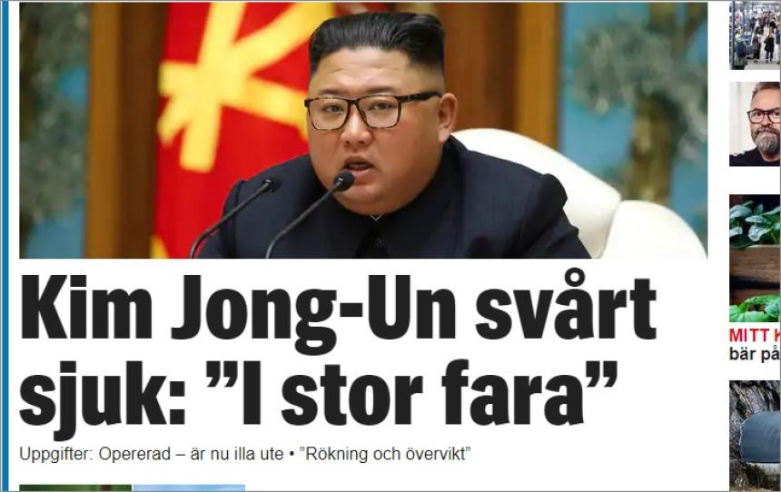 De diktator fan Noard-Korea Kim Jong-Un is slim siik.